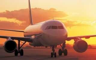 Можно ли купить дешёвые билеты на самолёт