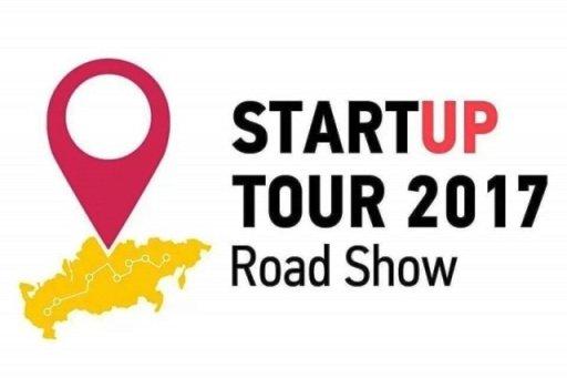 Астраханский этап Open Innovations Startup Tour собрал 350 участников