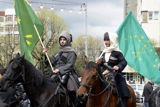 В Адыгее отпраздновали День адыгского флага