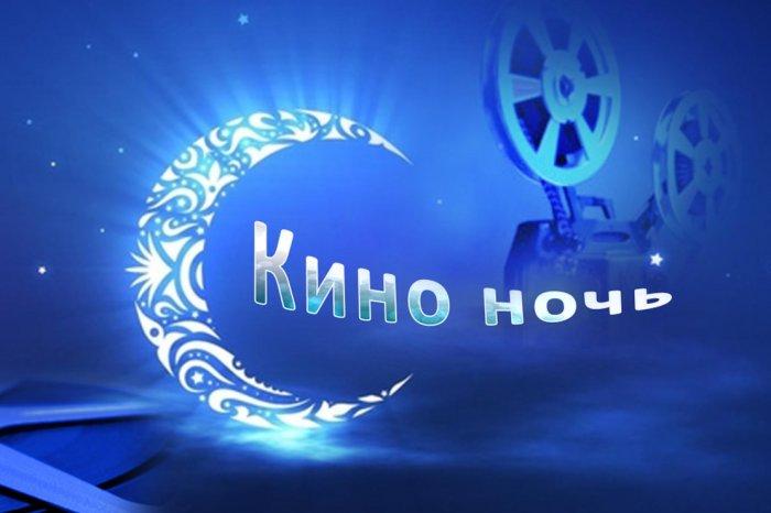 Кино на ночь: топ-5 фильмов с приятной атмосферой