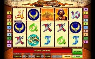 GMSLots - интернет-казино оналайн