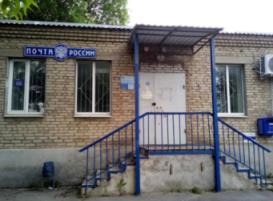 В Ростове работники почты устали от бандеролей и посылок