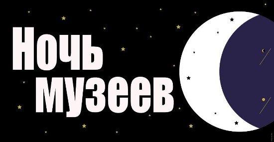 В Волгограде готовятся к