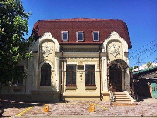 Театр-музей