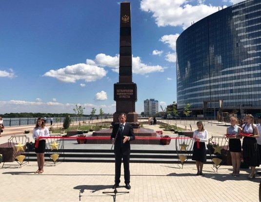 В Астрахани открыли памятник пограничникам