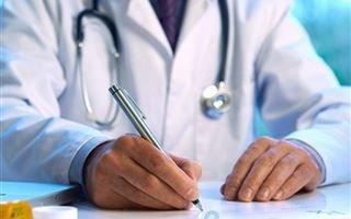 spravka-ginekologcom - справка от гинеколога