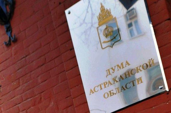 Астраханцы требуют ускорить процесс принятия закона о бережном обращении с животными
