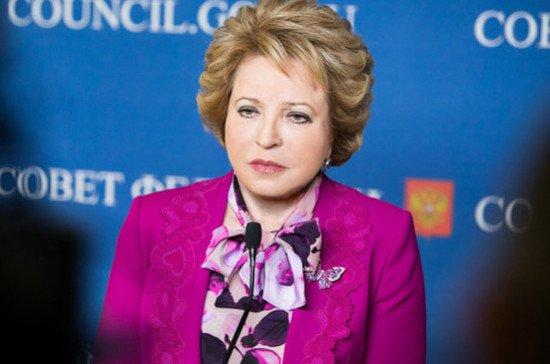 В. Матвиенко побывала с рабочим визитом в Адыгее