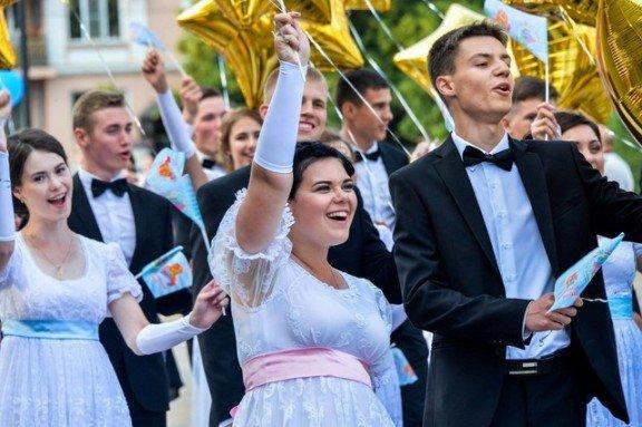 1,5 тыс. выпускников собрал Губернаторский бал в Краснодаре