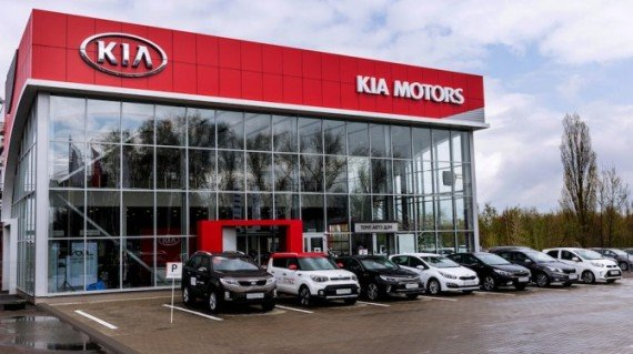 KIA Motors открыл в Шахтах дилерский центр KIA