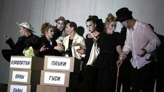 Молодежный театр Краснодара закрыл сезон