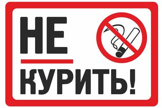 Астраханский депутат предлагает внести изменения в антитабачное законодательство