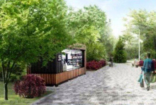 Реконструкция парка  Собино в Ростове обойдется в 120 млн руб.