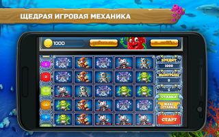 Игровые автоматы на vulkanplatinumonlaynnet