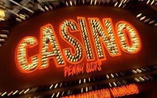 Какие бонусы можно встретить в онлайн казино