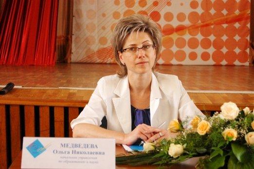 Министерство образования Краснодарского края провело работу над ошибками