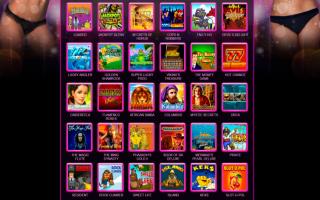 Игровые автоматы на kazinopiumcom