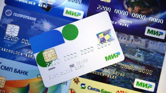 За первое полугодие 2017 г жители Адыгеи получили 24 тыс. карточки
