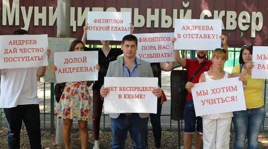Медицинский колледж Краснодара обвинили во взяточничестве