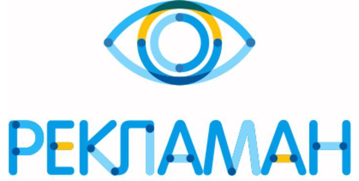 В Краснодаре запустят новый рекламный проект, который станет спасательным кругом для маркетологов