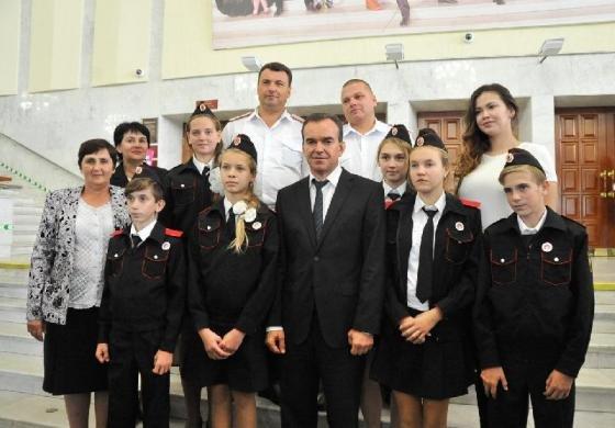 В Краснодаре прошел учредительный съезд Союза казачьей молодежи