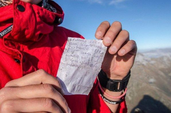В горах под Сочи нашли записку альпиниста одиннадцатилетней давности
