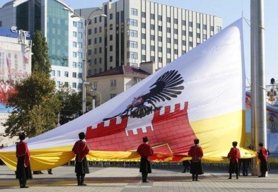В Краснодаре отметили годовщину освобождения от фашистской оккупации