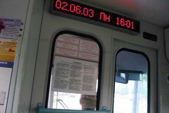 В Краснодаре  общественный транспорт претерпит изменения