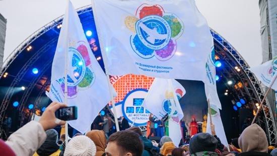 Безопасность участников сочинского фестиваля молодежи и студентов обеспечивают 7 тыс. бойцов Росгвардии