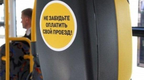 В  Ростове пассажиры общественного транспорта жалуются на валидаторы