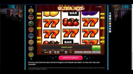 Casino Vulkan – лучшая платформа для азартных игроков