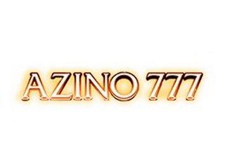 Бонусы в популярном Азино 777