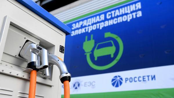 В Краснодарском крае откроют «заправки» для электрокаров