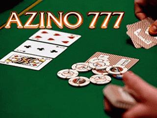 Прибыльные бонусы за регистрацию в онлайн казино Азино 777