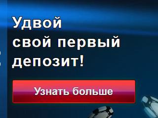 В мир захватывающих приключений приглашает онлайн казино Вулкан Ставка