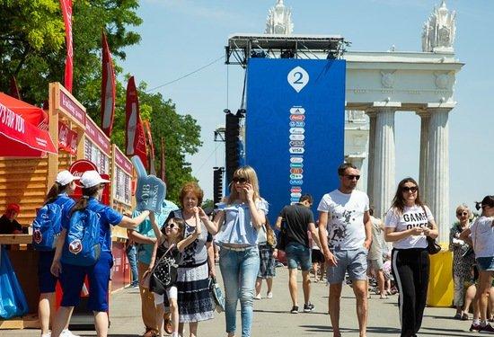 В фан-зону Волгограда разрешили взять спрей от мошек