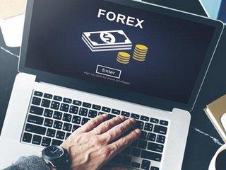 Ключевые Понятия Межмаркетингового Анализа на Forex
