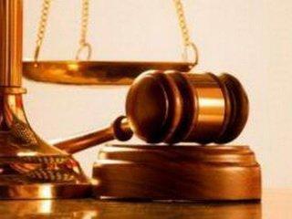Принцип административного правонарушения
