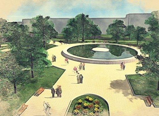 В Волгограде откроют парк
