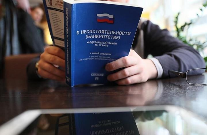 Калмыкия - в тройке лидеров по количеству предприятий-банкротов