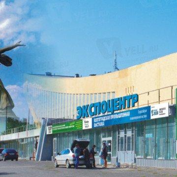 «ВолгоградЭКСПО» закрыт до восстановления норм пожарной безопасности
