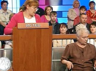 Мнимые инвалиды предстанут перед судом в Ростовской области