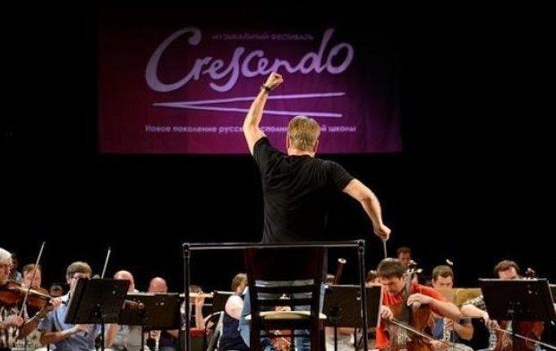 В Сочи стартовал музыкальный фестиваль Crescendo