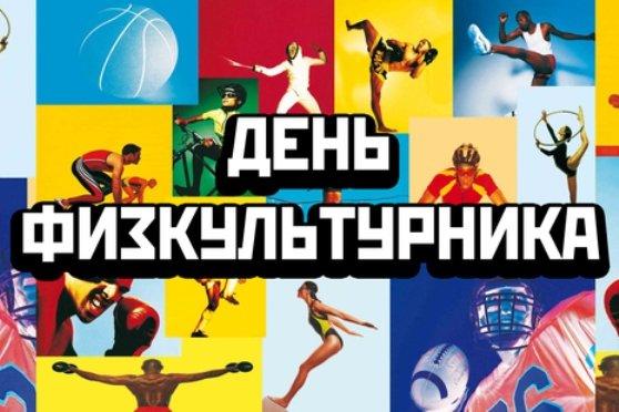 Соревнования по плаванию пройдут в астраханском бассейне