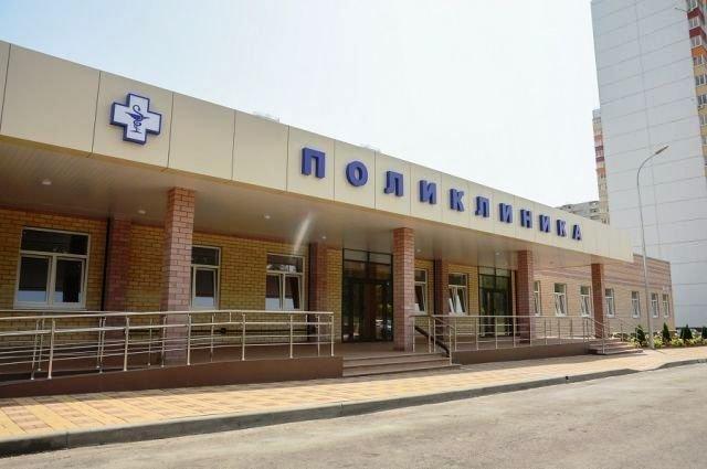 В ноябре в Ростове откроется новая поликлиника