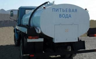 Доставить воду в поселок Синегорский Ростовской области не представляется возможным