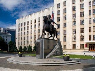 Краснодар - город кубанских казаков
