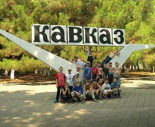Разработана стратегия развития внутреннего и въездного туризма в Северо-Кавказском федеральном округе