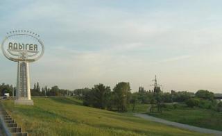 Инициативы Мурата Кумпилова определят Стратегию пространственного развития России в регионах Кубани и Адыгеи