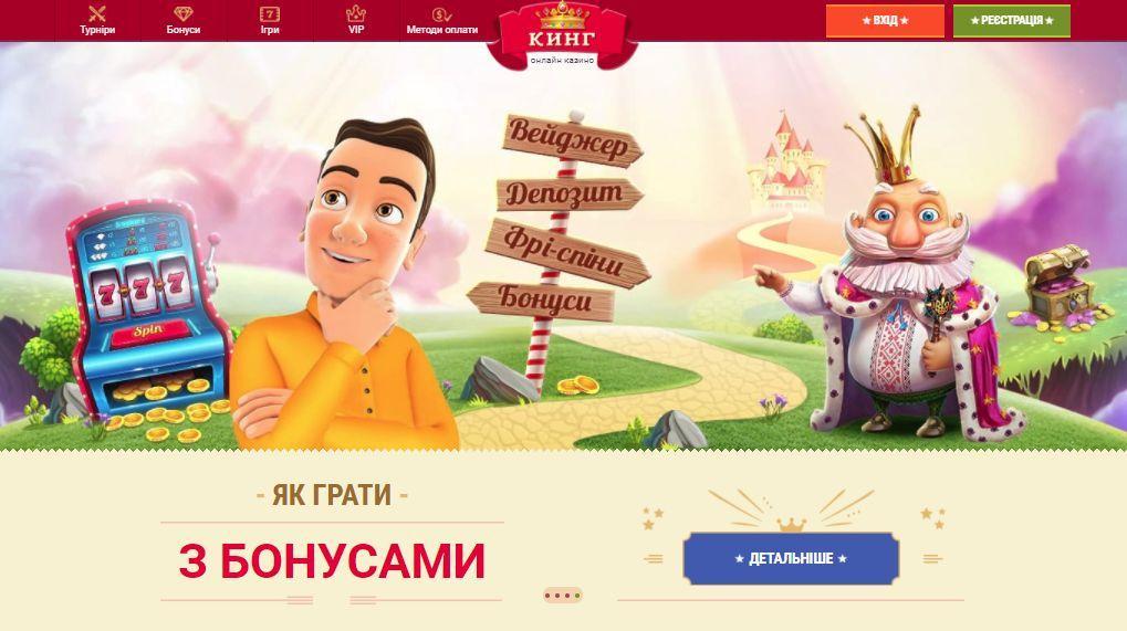 Прогресивні віртуальні казино